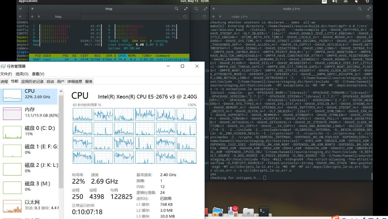 为斐讯K2P编译OpenWRT LEDE,并启用mtk闭源wifi驱动及H3C认证– 道玄